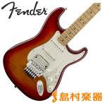 Fender フェンダー ストラトキャスター Standard Stratocaster Plus Top with Floyd Rose Tremolo Aged Cherry Burst エレキギター