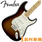 Fender フェンダー ストラトキャスター Standard Stratcaster Maple Brown Sunburst エレキギター