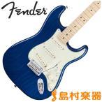 Fender フェンダー ストラトキャスター Deluxe Stratocaster Maple Sapphire Blue Transparent エレキギター