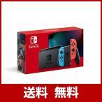 Nintendo Switch ���� (�˥�ƥ�ɡ������å�) Joy-Con(L) �ͥ���֥롼/(R) �ͥ����å�(�Хåƥ��³���֤�Ĺ���ʤ�