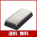 ダイヤモンド砥石 包丁 研ぎ 両面タイプ #600#1200 研磨 荒研ぎ 中仕上げ 台付き 高品質