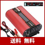 imoli インバーター 1200W 最大2400W 12V 110V シガーソケット コンセント 車中泊 グッズ 液晶スクリ USB車載充電器 2A