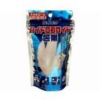 ハイドロコロイド包帯 10×40cm HCARR  (瑞光メディカル) (肌にやさしい素材)