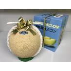 ギフト 送料無料  静岡産 温室マスクメロン アローマ印 1個入 1.2kg以上