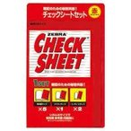 ◎ゼブラ チェックシート SE-301-CK-R 赤 ●お得な10パックセット