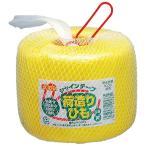 ◎松浦産業 シャインテープ 玉巻 300Y 黄 ●お得な10パックセット