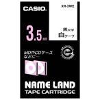 カシオ計算機 ラベルテープ XR-3WE 白に黒文字 3.5mm