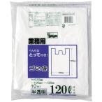 日本技研 とって付ごみ袋CG121半透明120L10枚