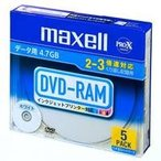 日立マクセル DVD�RAM DRM47PWB.S1P5SA 5枚  ●お得な10パックセット