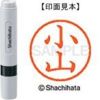 ◎シヤチハタ ネーム6既製 XL-6 1080 小山 ●お得な10パックセット