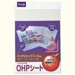 プラス  IJ用OHPフィルム IT-120PF A4 10枚  ●お得な5パックセット