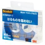 スリーエム ジャパン スコッチ はってはがせるテープ 小巻 18mm×15m ディスペンサー付 811−1−18D ●お得な10個パック