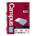 コクヨ ルーズリーフ用カラー見出し用紙紙タイプ B5(26穴) 5山10色(1組10枚) ノ−889N