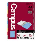 コクヨ ルーズリーフ用カラー見出し用紙紙タイプ A4(30穴) 5山10色(1組10枚) ノ−899
