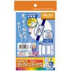 コクヨ  IJP用インデックス紙ラベル ハガキサイズ10枚入 9面カット 青枠 KJ-6045NB  ●お得な10パックセット