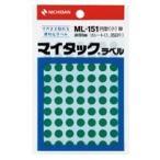●ニチバン マイタック カラーラベル ML-151 緑 8mm ●お得な5パックセット