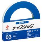 Yahoo!シミズ事務機Yahoo!店◎ニチバン ナイスタック NW-K10 強力タイプ 10mm×18m ●お得な10パックセット