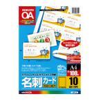 コクヨ  カラーレーザー&カラーコピー用名刺カード 両面印刷用 10面 100枚/袋 A4 LBP-15
