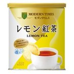 日本ヒルスコーヒー  モダンタイムス レモン紅茶 粉末タイプ 550g 約55杯分 804178
