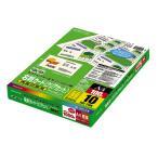 コクヨ  カラーレーザー&カラーコピー用名刺カード クリアカット 10面 100枚 LBP-VCS15