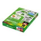 ポイント10倍 ★  コクヨ  カラーレーザー&カラーコピー用名刺カード クリアカット 10面 100枚 LBP-VCS15