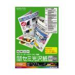 コクヨ  カラーレーザー&カラーコピー用紙 中厚口 両面印刷用 セミ光沢紙 100枚 A4 LBP-FH2810
