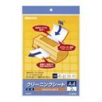 コクヨ  クリーニングシート (両面・繰り返し使用タイプ)A4 2枚入 EAS-CL-S1  ●お得な5パックセット