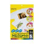 コクヨ IJP用紙(アイロンプリントペーパー) A4 5枚 KJ-PR10N