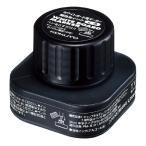 コクヨ ホワイトボード用マーカー補充用インク 30ml 黒 PMR-B10D