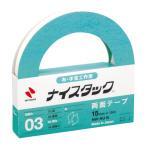 布に使える強力両面テープ 15mm×15M NW-NU15