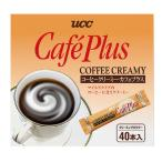 UCC  コーヒークリーミー カフェプラス スティックタイプ 3g×40P 450145