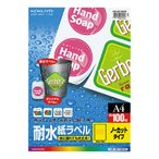 コクヨ  カラーLBP&コピー用耐水紙ラベル A4 100枚入 ノーカット LBP-WP1900N