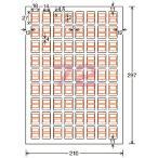 コクヨ カラーLBP&IJP用タックインデックス 強粘着 A4 72面(小) 20枚 青枠 KPC-T693B