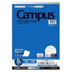 キャンパスレポートパッド(ドット罫) A4 罫幅6mm40行50枚(高級厚口) レ-117BT お得な10パック