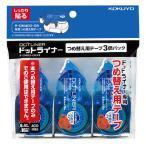 ドットライナー テープのり しっかり貼るタイプ 詰め替えテープ 3個×2袋セット (タ-D400N-08X3)