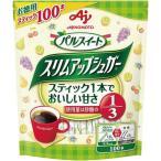 味の素 #パルスイート スリムアップシュガー スティック 1袋(100本入) 178490 ●お得な10個パック