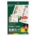 コクヨ  名刺カード 再生紙 10枚 カラーレーザー&インクジェット用 LBP-VE10  ●お得な5パックセット