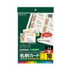 コクヨ  名刺カード 再生紙 10枚 カラーレーザー&インクジェット用 LBP-VE10  ●お得な10パックセット