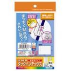 コクヨ  IJP用紙インデックス はがき・中・無地 KJ-6055W  ●お得な10パックセット