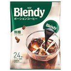 AGF  ブレンディ ポーションコーヒー 無糖 24個 06761  ●お得な5パックセット