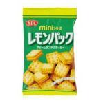 #レモンパックミニ 10袋入 620123 お得な10パック