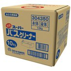 ロケット石鹸 スーパーバスクリーナー レモンの香り 10kg 304353 ◆代引不可◆