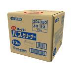 ロケット石鹸 スーパーバスクリーナー レモンの香り 10kg 304353 代引き不可 ●お得な10個パック