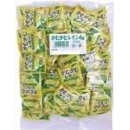 #かむかむレモン 4g×50袋入 421804 お得な10パック