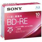 Yahoo!シミズ事務機Yahoo!店◎ソニー 録画用BD-RE 25GB 10枚 10BNE1VJPS2 ●お得な10パックセット
