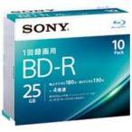 Yahoo!シミズ事務機Yahoo!店●ソニー 録画用BD-R 25GB 10枚 10BNR1VJPS4 ●お得な5パックセット