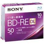 Yahoo!シミズ事務機Yahoo!店◎ソニー 録画用BD-RE 50GB 10枚 10BNE2VJPS2 ●お得な10パックセット