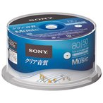 SONY 音楽用CDR 50枚 50CRM80HPWP