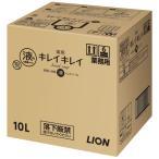 Yahoo!シミズ事務機Yahoo!店◎ライオン キレイキレイ 薬用ハンドソープ 10L ●お得な10パックセット