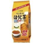 ●伊藤園 ワンポットほうじ茶ティーバッグ50袋 ●お得な5パックセット